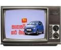 Hemas Sathosa Alot Promo 3D TVC