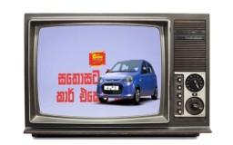 Hemas Sathosa Promo 3D TVC